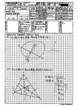 学習状況記録簿